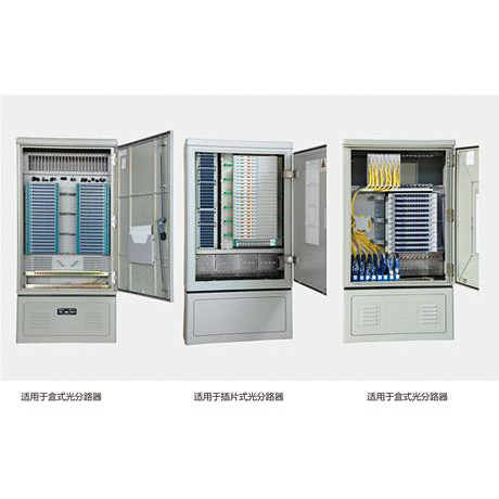 Outdoor Floor Standing Fiber Optic Cross Connection Cabinet